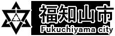 福知山市オフィシャルホームページ